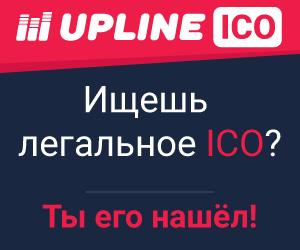 Upline ICO