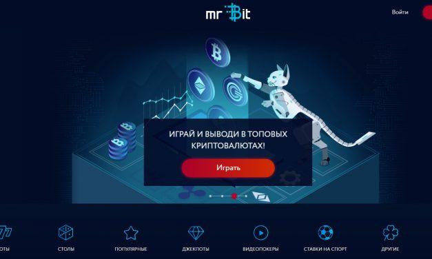 Увлекательный досуг в онлайн-казино Mr Bit